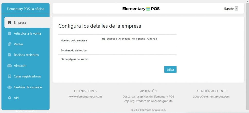 almacén en Elementary POS